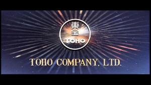 Toho-Logo