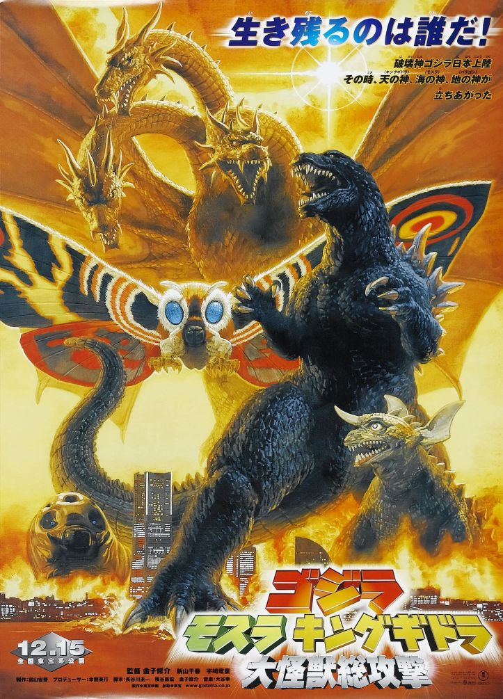 godzilla_mothra_and_king_ghidorah_2001_poster_01