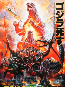 GodzillaVsDestroyah