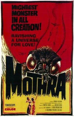 mothra-US-1S